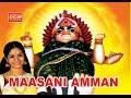 MasaniAmman Temple History English