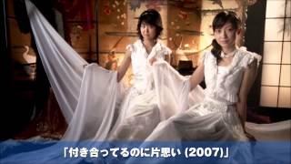 Berryz Koubou Top 10 Singles!