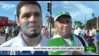 """getlinkyoutube.com-الجماهير الجزائرية تهتف باسم فلسطين في المدرجات """"مونديال البرازيل"""""""