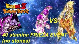40 Stamina Full Power Frieza Event (No stones) Dragonball Z Dokkan Battle