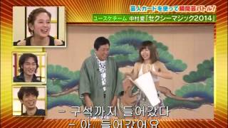 getlinkyoutube.com-섹시매직에 당하는 일본 아나운서