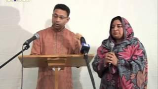 PAIGAM TV | ONKAR SINGH | PUNJABI MASIHI MESSAGE