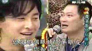 getlinkyoutube.com-Joe Cheng in Happy Sunday 20040509, Mike He as guest
