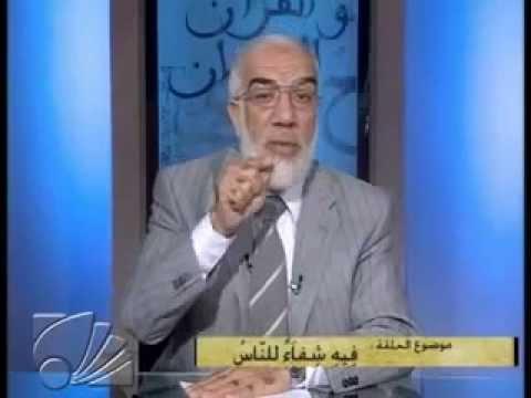 Omar Abdelkafy القرآن و الإنسان 36 عمر عبد الكافي -  فيه شفاء للناس