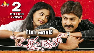 getlinkyoutube.com-Pellaina Kothalo Full Movie | Jagapathi Babu, Priyamani | Sri Balaji Video