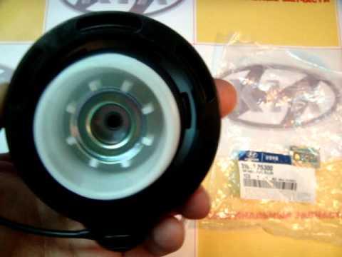 Крышка бензобака, HYUNDAI, 3101025300