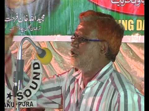 Ajmal Uddin Farooqi speech at Talab Katta near Volta Hotel 16th April 2014