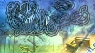 getlinkyoutube.com-Maulana Makki Al-Hijazi - Qasas-Ul-Anbiya - Volume 01