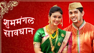 getlinkyoutube.com-Mrunal Dusanis Got Married | Wedding Pictures | Marathi Entertainment