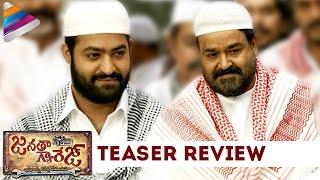 getlinkyoutube.com-Janatha Garage Teaser | Review | Jr NTR | Samantha | Mohanlal | Nithya Menen | Latest Telugu Movie