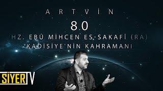 getlinkyoutube.com-80. Hz. Ebû Mihcen Es-Sakafî (r.a.) Kadisiye'nin Kahramanı / Artvin