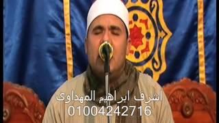 getlinkyoutube.com-عزاءفقيدة عائلة عيسى الشيخ ابراهيم سالم يوسف 1 جلفينا بلبيس شرقية 10-3-2015