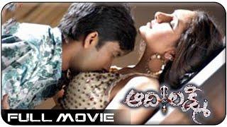getlinkyoutube.com-Aadhi Lakshmi Full Length Telugu Movie || Srikanth, Sridevi, Vadde Naveen || Latest Telugu Movies