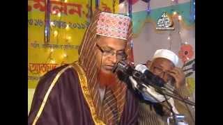 Mawlana Fakhruddin Ahmed. Bangla waz. Lecture No:05