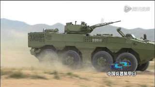 getlinkyoutube.com-China army weapons  Norinco MBT-3000 TANK / IFV