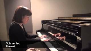 getlinkyoutube.com-エルメンライヒ <紡ぎ歌> (ピアノ教室FUJITA Ayumi Yamashita)
