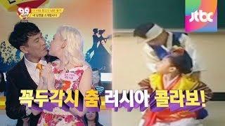 getlinkyoutube.com-[99만남] 아내를 왕비처럼 모시는 김기사 남편! 99인의 여자를 만족 시키는 남자 8회