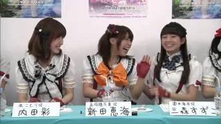 getlinkyoutube.com-[2013.03.10] 特番3 ラブライブ! μ's全員集合ニコ生特番!(仮)