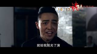 Double Exposure 诡替身 / 异度曝光 (2014) Official Chinese Trailer HD 1080 HK Neo Reviews Film