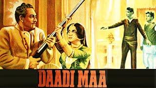 getlinkyoutube.com-Daadi Maa Full Movie | Ashok Kumar, Bina Rai | Bollywood Drama Movie