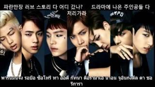getlinkyoutube.com-[THAISUB] BTS-DANGER(방탄소년단)