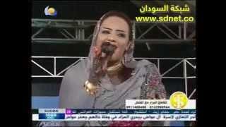 سهرة سبارك سيتي عيدالفطر 2012 الجزء 4 | ندى القلعه