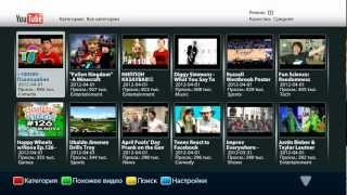 getlinkyoutube.com-Aura HD - универсальный сетевой медиаплеер