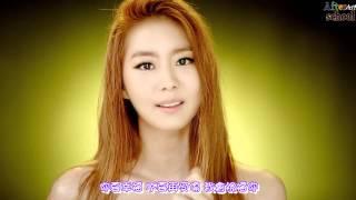 getlinkyoutube.com-[HD][1080P][中字] After School - First Love (初戀) MV