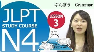 getlinkyoutube.com-JLPT N4 Lesson 3-3 Grammar 「2. が見えます/聞こえます」can watch / can hear【日本語能力試験】