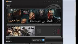 getlinkyoutube.com-Wolfteam Mena New Hack 2016