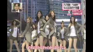 getlinkyoutube.com-Girls Generation - Genie (On Stage Japan) The Best Audio!!!