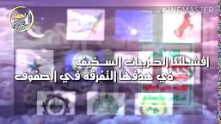 getlinkyoutube.com-زامل يمني(ياسلامي يمتلي حد قيفة)سليم العيوي القيفي