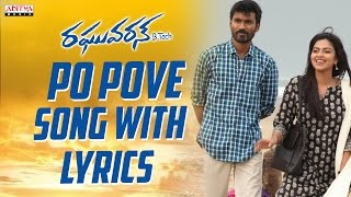 getlinkyoutube.com-Po Pove Yekantham Full Song With Lyrics - Raghuvaran B.Tech (VIP) Songs - Dhanush, Amala Paul