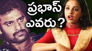getlinkyoutube.com-నాకు ప్రభాష్ తెలియదు అన్నది ఇందుకే : నిత్యా మీనన్ | Nithya Opens Up About Controversy With Prabhas