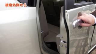 getlinkyoutube.com-軽自動車ドア閉め音比較