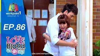 getlinkyoutube.com-LOVE BLOOD จัดรักให้ตรงกรุ๊ป | Ep 86 | บทสรุปความรักของคนกรุ๊ป B | 28 พ.ย. 58 Full HD