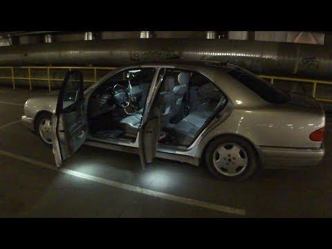 Установил леды вместо ламп Mercedes W210