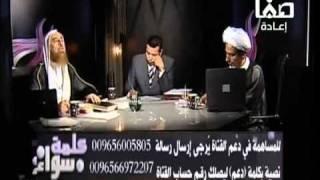 getlinkyoutube.com-أقوى دفاع عن ام المؤمنين عائشة والرد على المعمم ياسر الحبيب HQ