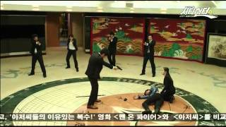 getlinkyoutube.com-City Hunter Final EP  Ending Cut