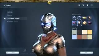 getlinkyoutube.com-Skyforge RU Beta Character Customization+Classes