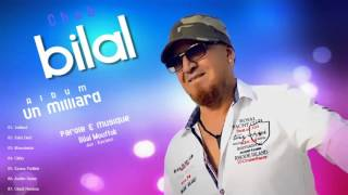 getlinkyoutube.com-Cheb Bilal - Un Milliard (Album Complet)