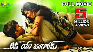 Love You Bangaram | Telugu Latest Full Movies | Rahul, Shravya | Sri Balaji Video