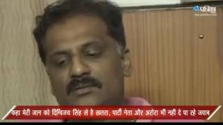 getlinkyoutube.com-congress ex state secretary of viral videos in shahdol