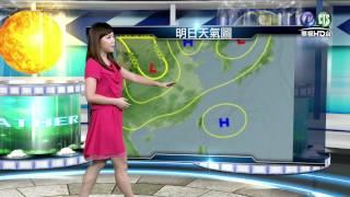 getlinkyoutube.com-2015.07.29華視晚間氣象 蔡尚樺主播