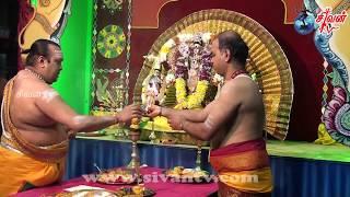 சூரிச் அருள்மிகு சிவன் கோவில் கந்தசட்டி நோன்பு இரண்டாம் நாள் 21.10.2017