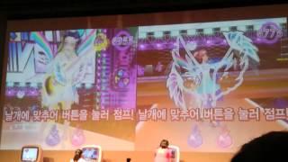 getlinkyoutube.com-꿈의 라이브 프리즘스톤 전국대회 4강전