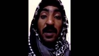 getlinkyoutube.com-سبب تسمية المناطق وأهم شي الزلفي ههههههههههههههههه