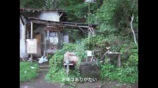 getlinkyoutube.com-丹沢 大倉高原山の家でツェルト泊(スライドショー)
