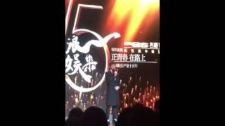 getlinkyoutube.com-吴亦凡新浪盛典演讲 20150411【独家同步带中字幕】【抢先版】Kris Wu's Excellent Speech in China!! Eng sub!
