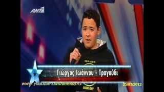 Γιώργος Ιωάννου (Tragoudi) » Ellada Exeis Talento 2012 E1 (25-03-2012) ANT1 TV